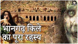 भानगढ़ किला जिसपर आज भी है भूतों का साया // Bhangarh Fort Rajasthan Haunted Story in Hindi - Travel