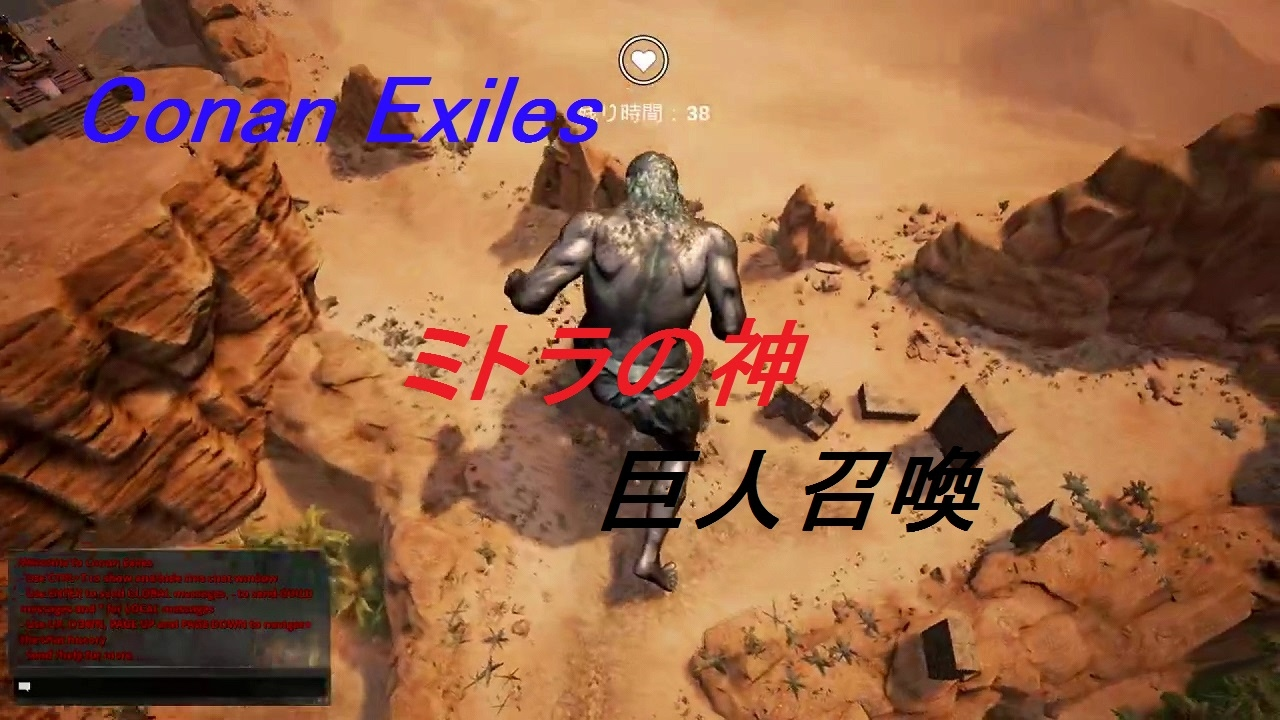 巨人 コナンアウトキャスト