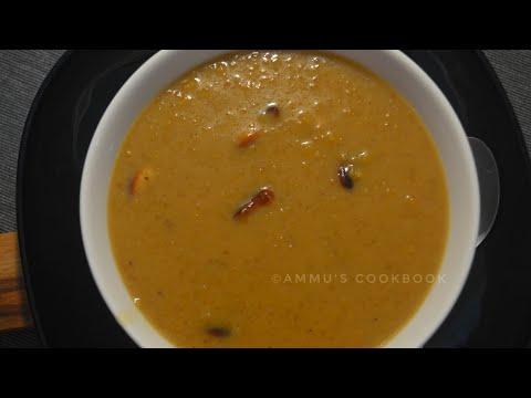 നുറുക്ക് ഗോതമ്പു പായസം/Nurukku Gothambu Payasam /Broken Wheat Paysam in Pressure Cooker/Recipe :121