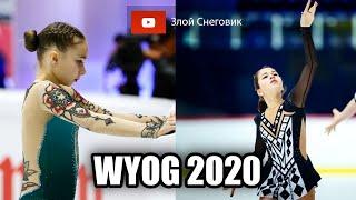 ТАК БУДЕТ ИНТЕРЕСНЕЕ Зимние Юношеские Олимпийские Игры 2020 Смешанный Турнир