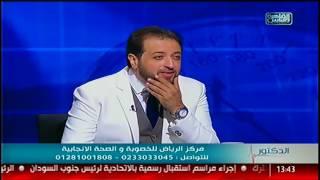القاهرة والناس | الدكتور مع أيمن رشوان الحلقة الكاملة 10 يناير