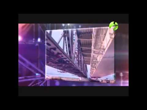 Победа мост