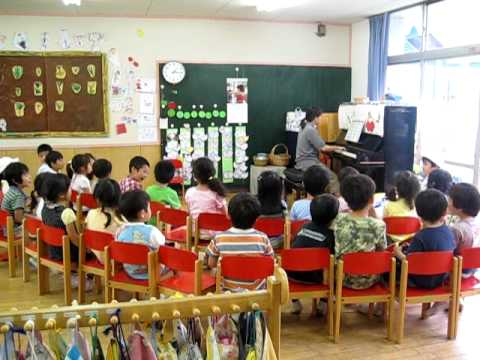 Savvy Kindergarten