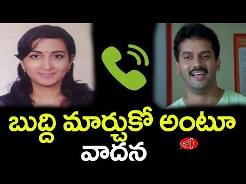 చచ్చిపోతావ్ బుద్ది మార్చుకో అంటూ వాదన   Vijay Sai Phone Conversation with Wife Vanitha   Gossip Adda