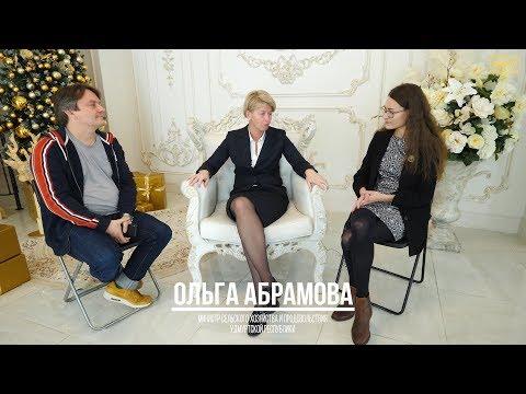 Молочные скептики с Ольгой Абрамовой: чемпионка у руля