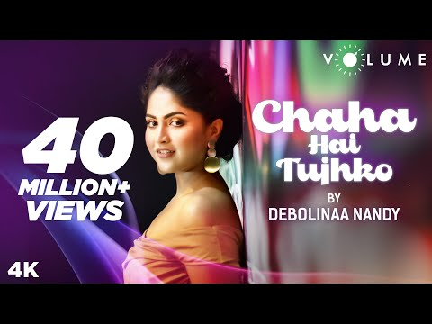 Chaha Hai Tujhko Song Cover By Debolinaa Nandy   Mann   Aamir Khan, Manisha   Old Songs Renditions