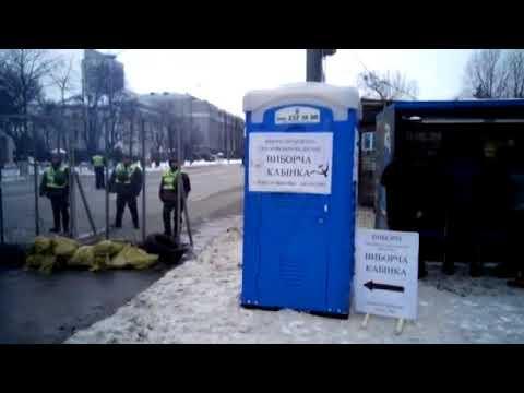 Cabina Bagno Chimico : Ucraina per i russi la cabina elettorale è vicino un bagno chimico
