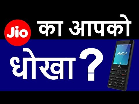 Hidden Conditions of JioPhone | Reliance JIO Smart Phone Terms & Conditions in HINDI