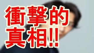 「相棒14」反町隆史、 松嶋菜々子とと別れない衝撃的な理由とは!? ...