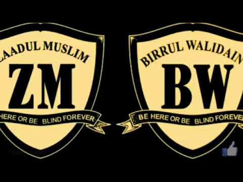 Zaadul Muslim - Alal Madinah