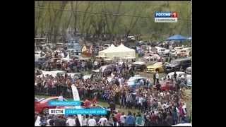 Первомай на Ставрополье отпраздновали с размахом