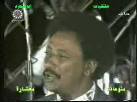 Ya Roohy Hajry w Fatishy - Khojaly Osman