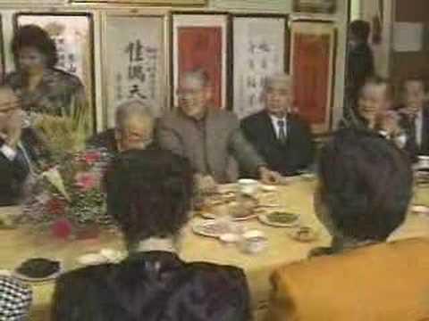 Lee Teng-hui feted Fukuda Takeo