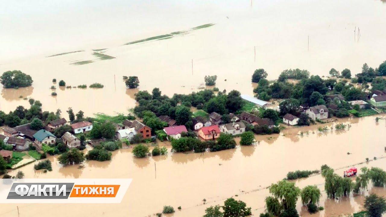 Брутално наводнение в Украйна! Вижте тези потресаващи кадри!