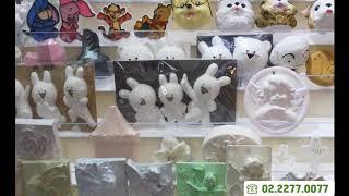 [수제캔들 전문]별님캔들(02-2277-0077), 캔…