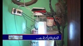 Repeat youtube video Sarak Kinarey 1/2