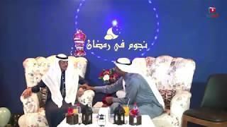 مقلبتك في رمضان مع احمد جتيم -ضيفنا راعي الكحيلة - الحلقة 6 اشترك في القناة حتى يصلك كل ماهو جديد☑️
