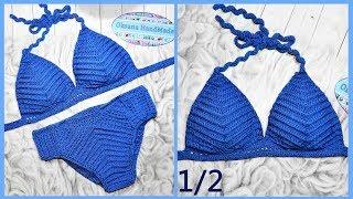 Купальник крючком. 1/2 мастер класс. Crochet swimsuit