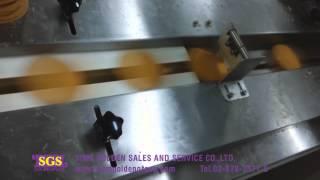 Repeat youtube video Goldenpack จำหน่ายเครื่องบรรจุแนวนอน เครื่องห่อแนวนอน เครื่องแพ็คซองพร้อมสายพานลำเลียง