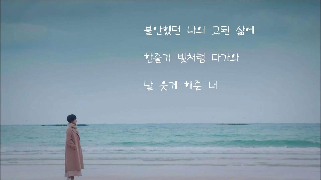 폴킴( Paul Kim) - 모든 날, 모든 순간 [키스 먼저 할까요?` OST] 가사