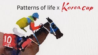 2019 코리아컵 X Patterns of life