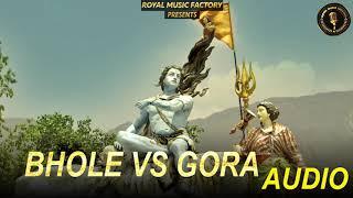 free mp3 songs download - Bhola vs gora new haryanvi bhole