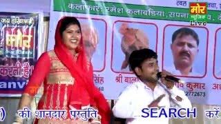 Patla Dupatta Tera || Pepsi Sharma , Radha Chaudhary || Ujwa Compt. || Mor Music Company