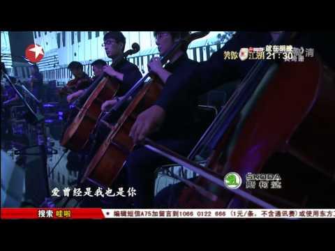 高清《不朽之名曲》罗大佑专场:黄绮珊SUSAN HUANG翻唱罗大佑的《爱的箴言》