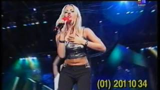 N&ampD - Vreau sa plang Mamaia 2001