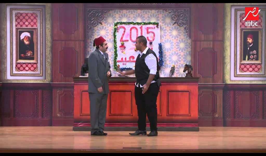 تحميل مسرح مصر حلقة راس السنة حيدر باشا كاملة
