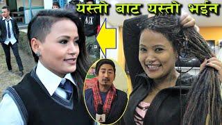 गायिका Preety Ale यस्तो बाट यस्तो भईन ON TRENDING -.MAYA JAAL/Preeti Ale & Pawan Rana
