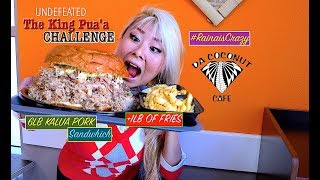 UNDEFEATED 7lb Kalua Pork Sandwhich | The King Pua'a CHALLENGE | Da Coconut Cafe | RainaisCrazy