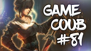 Game Coub #81| Best video game moments