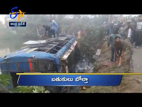 Andhra Pradesh | 20th January 2018 | Ghantaravam | 12 Noon | News Headlines