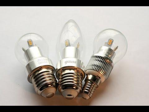 Обзор 3х диммируемых ламп GAUSS
