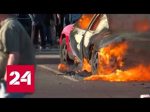 Америка протестует после убийства афроамериканца Джорджа Флойда - Россия 24