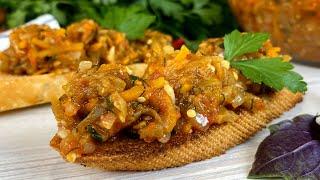 БАКЛАЖАНЫ перед которыми НИКТО не устоит НАМАЗКА на хлеб из Баклажанов вкусно и просто