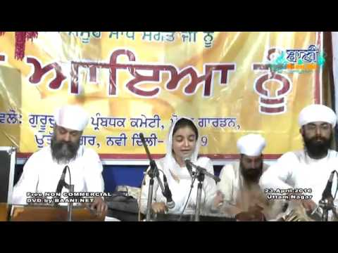 Bibi-Lakshmi-Kaurji-At-Uttam-Nagar-On-23-April-2016