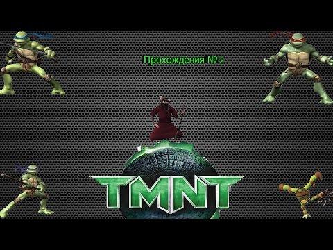 (TMNT: Muttants in Manhattan)--Перекаченный носорог #2