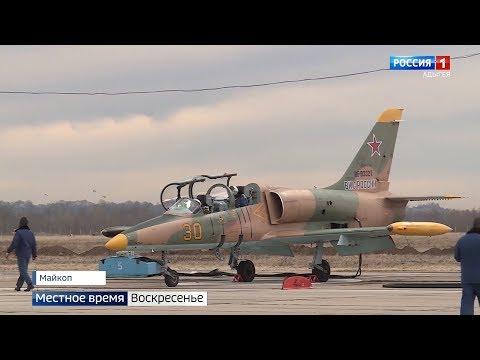 У курсантов Краснодарского высшего военного авиационного училища началась лётная практика