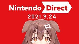 【同時視聴】Nintendo Direct 2021.9.24 Let's watch!!!【戌神ころね/ホロライブ】※ミラーではありません※