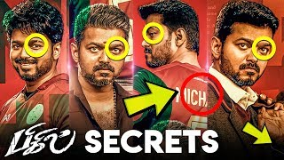 BIGIL - 12 Hidden Secrets in SECOND LOOK POSTER | Thalapathy Vijay | Atlee