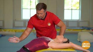 Екатерина Боброва в гимнастическом зале Доброе утро Фрагмент выпуска от 20 07 2021