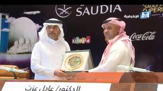 أخبار الرياضة - محمد آل الشيخ رئيسا للهيئة العامة للرياضة