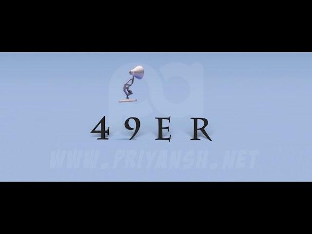 Pixar Sample 5