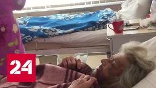 В Королеве избили и ограбили 87-летнюю соратницу Сергея Королева