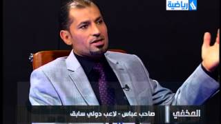 برنامج المخفي هشام محمد