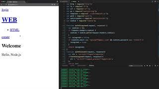 Node.js-쿠키와 인증 - 9.1.인증구현 - 소개