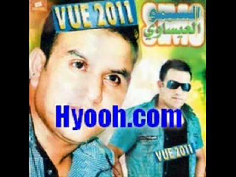 simo issaoui 2012