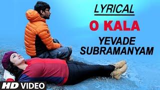 O Kala Lyrical Video Song || Yevade Subramanyam || Nani, Malvika, Vijay Devara Konda